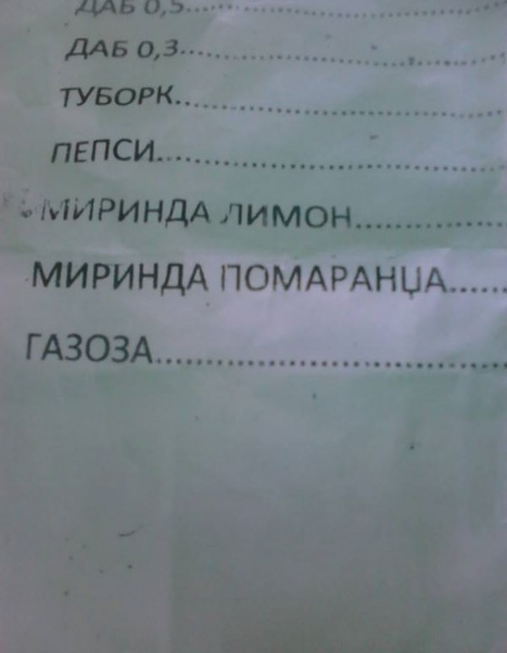 11885187_173187829679427_6675590233186307845_n