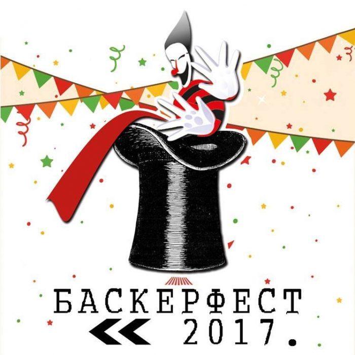 baskerfest1