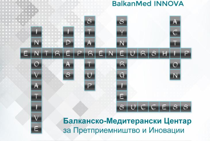 Balkanmed2.jpg