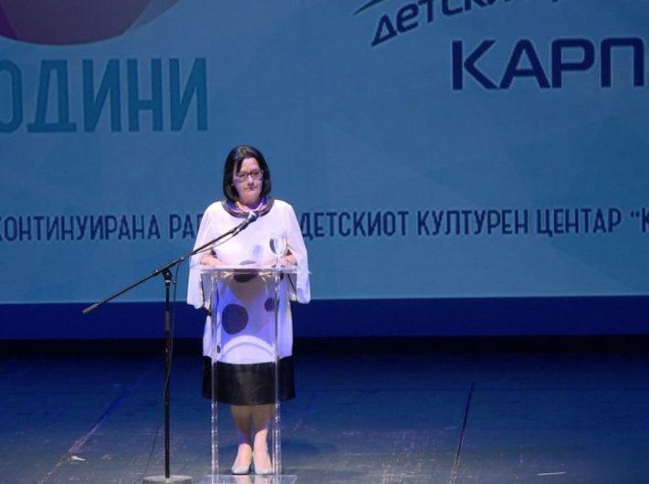 70 godini DKC_Direktor_G-gja Ruza Gjorgjeska