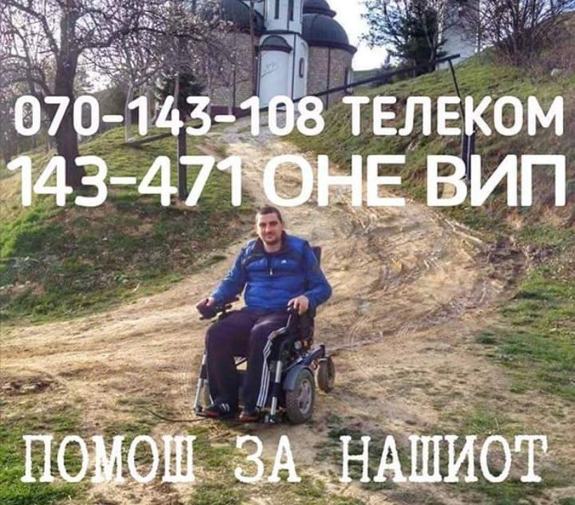 36379572_10216241138359545_9092284042933436416_n
