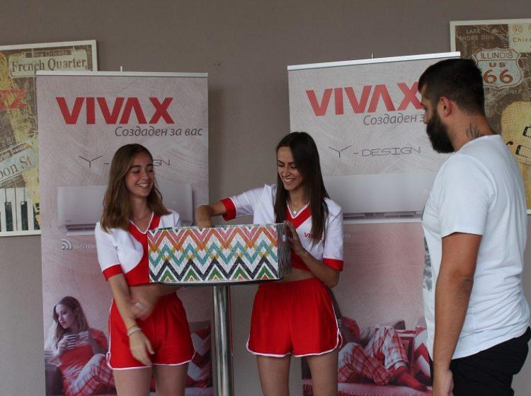 Vivax izvlekuvanje na nagradi (3)