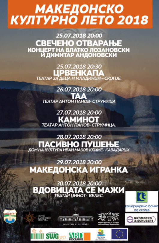 programa mkkkk