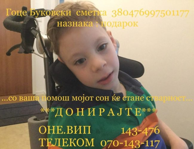 38529008_2211724859063099_4531225423954051072_n